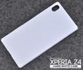 <オリジナル商品製作用>Xperia Z4(SO-03G/SOV31/402SO)用ハードホワイトケース
