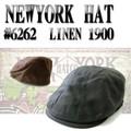 【春夏新作】リネン素材の定番ハンチング♪NEWYORK HAT #6262 LINEN 1900