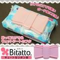 「Bitatto」からキュートなリボン型が登場♪★Bitatto(ビタット)リボン型★