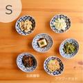 【聖栄陶器】リム楕円鉢 小<波佐見焼>