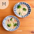 【聖栄陶器】リム楕円鉢 中<波佐見焼>