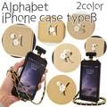 【数量限定】【iPhone6対応】iPhone6 イニシャル香水ケース TypeB チェーン付 iPhone6s