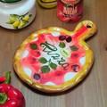 【イタリア製】おつまみ チーズボード 食器 皿 ピザ柄 プレート 壁掛け 絵皿 アンティパストプレート
