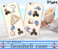 <スマホケース>本物の貝殻を付けました♪ iPhone6/6s用貝殻ケース