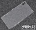 <オリジナル商品製作用>Xperia Z4(SO-03G/SOV31/402SO)用ハードクリアケース