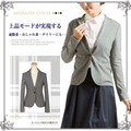 【カラーフォーマル】ニット素材 テーラード ジャケット