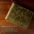 イタリアンレザー使用 ラウンドファスナー 二つ折り財布 2つ折り 小銭入れ付財布 ボダニカル