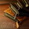 イタリアンレザー使用 二つ折り財布 2つ折り 小銭入れ付財布 ボダニカル