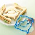 サンドイッチ用Bytes 2個組み