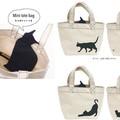 【人気のネコちゃんモチーフ♪帆布】ミニトートバッグねこ