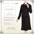 【ブラックフォーマル】着まわし3点セットスーツ  礼服