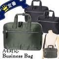 【定番】【売れ筋】シンプルビジネスバッグ<A4対応>