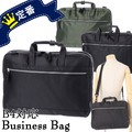 【定番】【売れ筋】シンプル2層ビジネスバッグ<B4対応>
