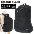 【SAND GLASS】【軽量】PC対応ビジネスリュック<A4対応>