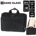 【SAND GLASS】3層ブリーフバッグ<B4対応>