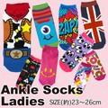 【ソックス 靴下】アンクルソックス レディース アメ雑 靴下 ファッション レディース