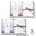 【しまな美織 しまな美桜】ギフトタオルセット<今治タオル 日本製>