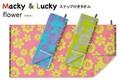 【Macky&Lucky フラワーラベル】3色4デザイン展開MLカラータオル<抗菌防臭加工 スナップ付 パイル>