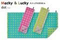 【Macky&Lucky パンダラベル】3色4デザイン展開MLカラータオル<抗菌防臭加工 スナップ付 パイル>