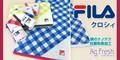 【FILA クロシィ】3色3サイズ展開タオル<ジャカード 刺繍 抗菌防臭加工>