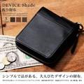 【新作財布完成!】小銭入れの口が大きい!DEVICE Shade 折り財布 メンズ レディーズ合皮