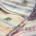 【泉州こだわりタオル ミルフィーユ】3色4サイズ展開タオル<無撚糸 ふわふわ>