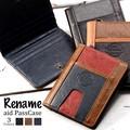 【トップハウス初のカードケース!!】Rename aid (エイド)パスケース