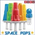 【アントレックス】ロケットや宇宙飛行士のアイスができちゃう!【ZOKU  ゾクスペースポップモールド】