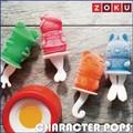 【アントレックス】可愛いキャラクターのアイスができちゃう!【ZOKU  ゾク アイスポップモールド】