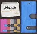 <スマホケース>【399シリーズ!】iPhone6/6s用和モダンケースポーチ
