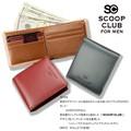 ☆3点セットがお得!☆★SC-302★ScoopClub スクープクラブ スムース  折財布