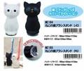 【猫グッズ】ねこの歯ブラシスタンド