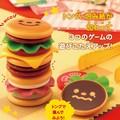 ニコバーガーゲーム〜見た目も可愛いバランスゲーム〜