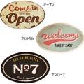 デザインボード メタルS【インテリア】