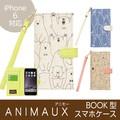 セール18★再入荷★【iPhone6/6S対応BOOK型スマホケース】カード計4枚収納可能◆アニモー