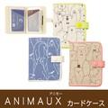 セール28★再入荷★【カードケース】カード系28枚収納可能♪◆アニモー
