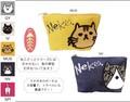 ねこ 猫 サガラ刺繍 ポーチ ペンケース【ZP-D0431】