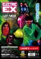 ELEX 光るパーカー Ladies