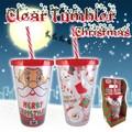 【クリスマス】クリスマス クリアタンブラー 2種 スノーマン サンタ パーティー コップ マグ