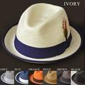 選べる6色 ペーパー 中折れ 羽根付き ストローハット HAT 男女兼用 帽子