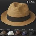 6色展開 ペーパー 中折れハット HAT 男女兼用 帽子
