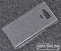 <オリジナル商品製作用>AQUOS SERIE mini SHV31(アクオス セリエ ミニ)用ハードクリアケース