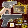 【祭り商材&安価玩具】BBガンNO.400-3YR BBガン モデルガン