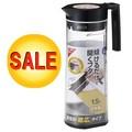 ◆SALE◆【ファミーリエ】 冷水筒 1.5L RC-1515 <日本製>