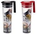 【ファミーリエ】 冷水筒 1.2L RC-1214 <日本製>