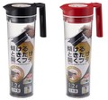 ◆SALE◆【ファミーリエ】 冷水筒 1.2L RC-1214 <日本製>