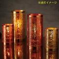 【オイルランプ】シェード型ランプ(大)