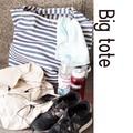 【値下げしました】【キャンバスバッグ】ビッグサイズで旅行やジムにも★キャンバスビッグトートバッグ