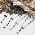 【均一SALE】天然石のY字ペンダントネックレス