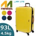 荷物の多い人が重量オーバーを気にせずに済む軽量スーツケース No.32909 Air-Lite【直送可能商品】